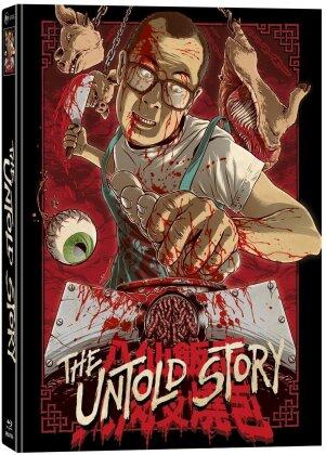 The Untold Story (1993) (Wattiert, Collector's Edition Limitata, Mediabook, Uncut, Blu-ray + 2 DVD)