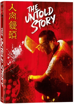 The Untold Story (1993) (Cover C, Limited Collector's Edition, Mediabook, Uncut, Blu-ray + 2 DVDs)