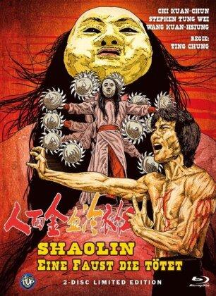 Shaolin - Eine Faust die tötet (1977) (Cover C, Limited Edition, Mediabook, Blu-ray + DVD)