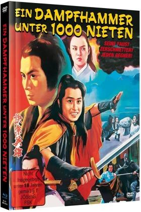Ein Dampfhammer unter 1000 Nieten (1978) (Cover B, Limited Edition, Mediabook, Blu-ray + DVD)