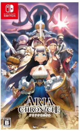 Aria Chronicle (Japan Edition)