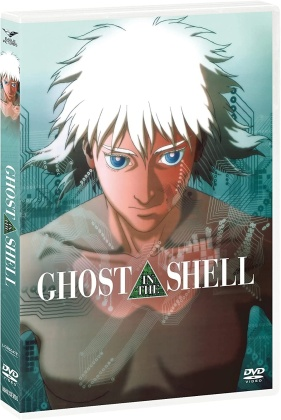 Ghost in the Shell (1995) (Neuauflage)