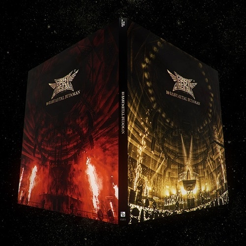 Babymetal - 10 Babymetal Budokan (Limited Edition, 2 Blu-rays)