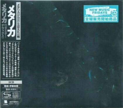 Metallica - --- (2021 Reissue, Japan Edition, Versione Rimasterizzata, 3 CD)
