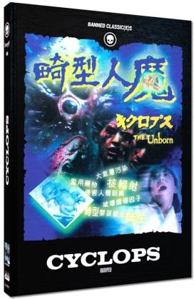 Cyclops (1987) (Cover C, Limited Edition, Mediabook, Uncut, Blu-ray + DVD)