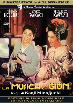 La musica di Gion (1853) (D'Essai Movie Collection, HD-Remastered, n/b)