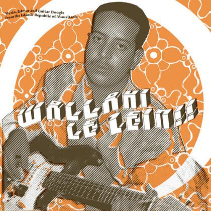Wallahi Le Zein (LP)