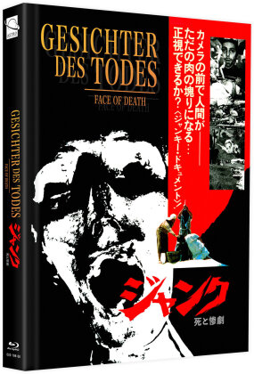 Gesichter des Todes (1978) (Cover E, + Bonusfilm, Limited Edition, Mediabook, Blu-ray + DVD)