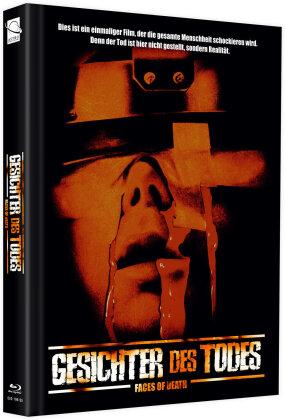 Gesichter des Todes (1978) (Cover D, + Bonusfilm, Limited Edition, Mediabook, Blu-ray + DVD)