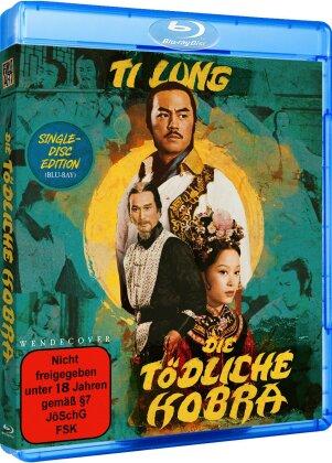 Ti Lung - Die tödliche Kobra (1980) (Edizione Limitata)