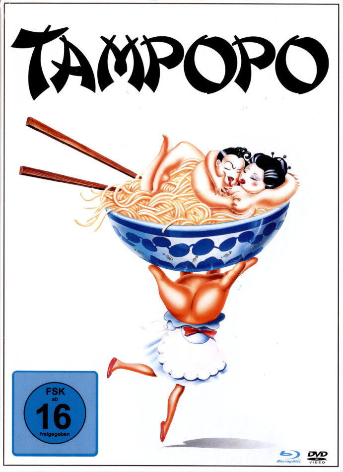 Tampopo (1985) (Cover A, Limited Edition, Mediabook, Blu-ray + DVD)