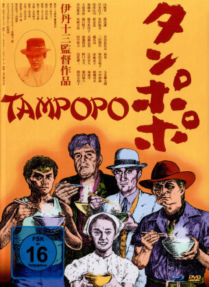 Tampopo (1985) (Cover B, Limited Edition, Mediabook, Blu-ray + DVD)