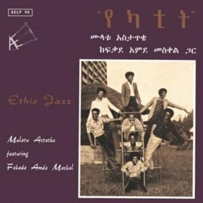 Mulatu Astatke - Ethio Jazz (P-Vine, Japan Edition, LP)