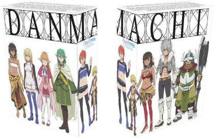 DanMachi - Sword Oratoria - Premium Box (Gesamtausgabe, Limited Edition, 4 Blu-rays)