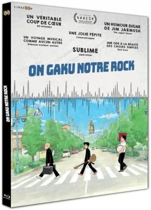 On Gaku - Notre Rock (2019)
