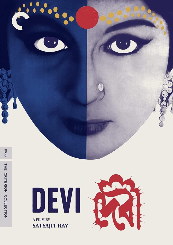 Devi (1960) (s/w, Criterion Collection)