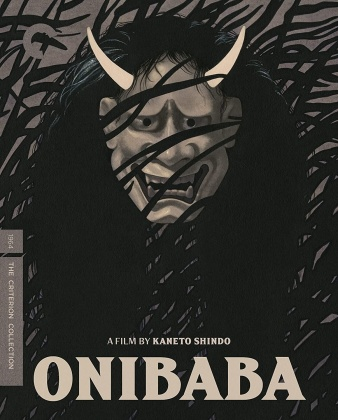 Onibaba (1964) (s/w, Criterion Collection)