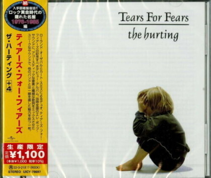 Tears For Fears - The Hurting (Japan Edition, Limited Edition)