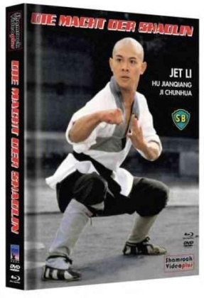Die Macht der Shaolin (1986) (Cover A, Limited Edition, Mediabook, Blu-ray + DVD)