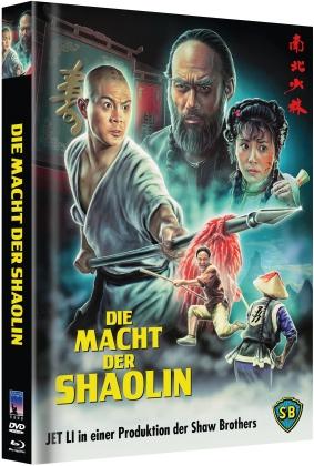 Die Macht der Shaolin (1986) (Cover B, Limited Edition, Mediabook, Blu-ray + DVD)