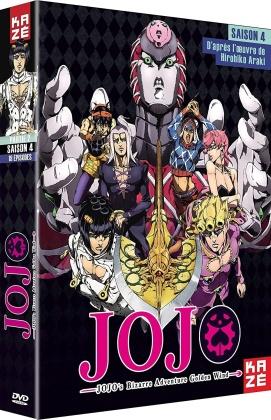 JoJo's Bizarre Adventure - Saison 4 - Partie 2 : Golden Wind (5 DVDs)
