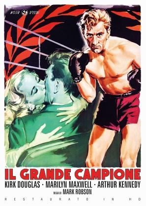 Il grande campione (1949) (Noir d'Essai, restaurato in HD, s/w)
