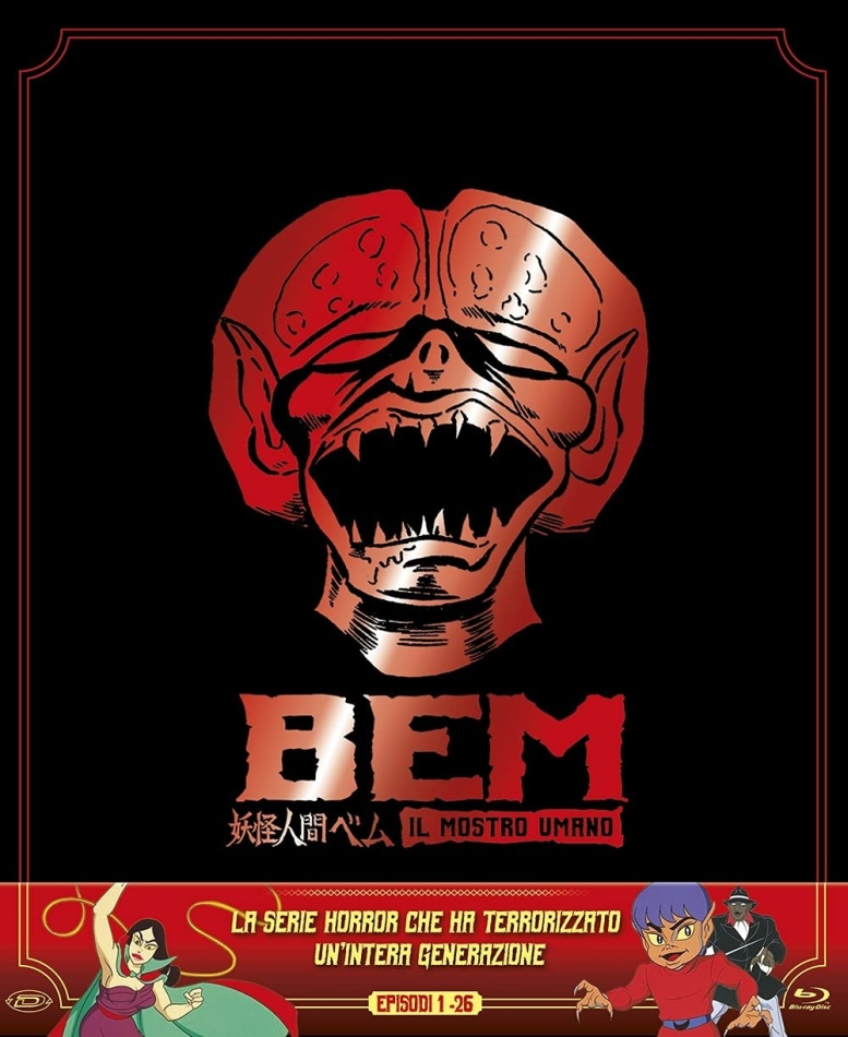 Bem - Il Mostro Umano (Limited Edition, 4 Blu-rays)