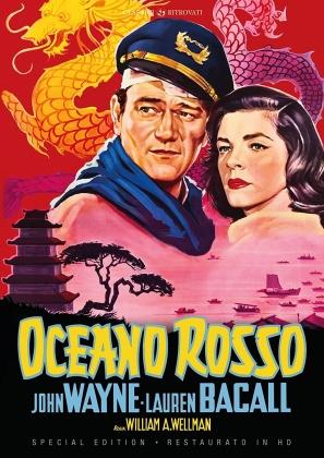Oceano Rosso (1955) (Classici Ritrovati, restaurato in HD, Special Edition)