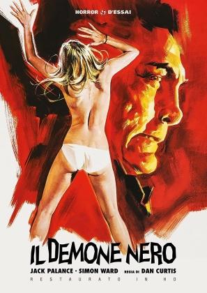 Il demone nero (1974) (Horror d'Essai, restaurato in HD)