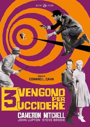 Tre vengono per uccidere (1960) (Noir d'Essai, s/w)