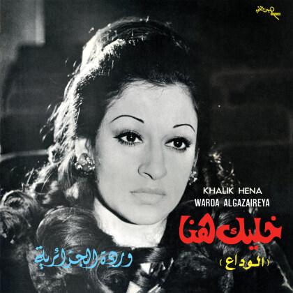 Warda (Warda Algazaireya) - Khalik Hena (LP)