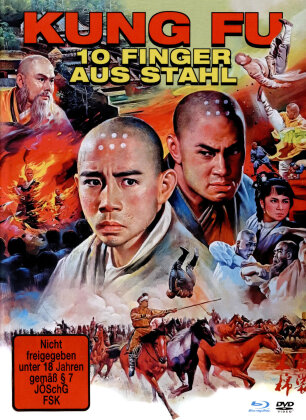Kung Fu - 10 Finger aus Stahl (1974) (Cover B, Limited Edition, Mediabook, Blu-ray + DVD)