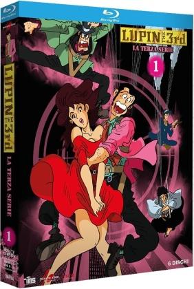 Lupin the 3rd - La terza Serie - Vol. 1 (6 Blu-rays)