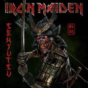 Iron Maiden - Senjutsu (Japan Edition, Edizione Limitata, 2 CD + Blu-ray)