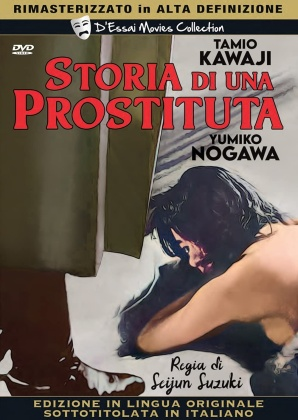 Storia di una prostituta (1965) (D'Essai Movie Collection, HD-Remastered, s/w)