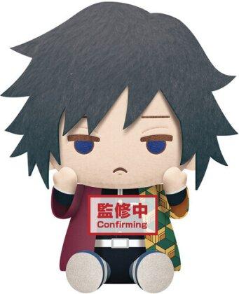 Banpresto - Demon Slayer Giyu Tomioka Big Plush