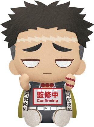 Banpresto - Demon Slayer Gyomei Himejima Big Plush