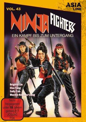 Ninja Fighters - Ein Kampf bis zum Untergang (1982) (Asia Line, Limited Edition)