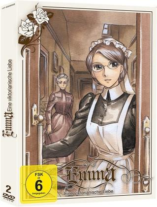 Emma - Eine viktorianische Liebe (Gesamtausgabe, 2 DVDs)