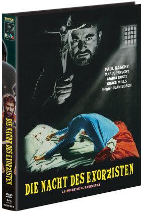 Die Nacht des Exorzisten (1975) (Cover B, Limited Edition, Mediabook, Blu-ray + DVD)
