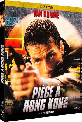 Piège à Hong Kong (1998) (Blu-ray + DVD)