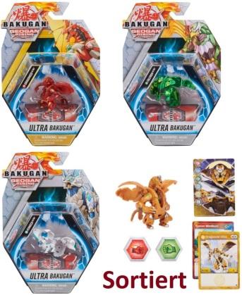 BTB Ultra Ball 1 Pack S3