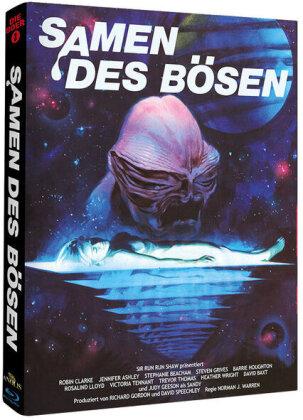 Samen des Bösen (1981) (Cover B, Phantastische Filmklassiker, Limited Edition, Mediabook, Uncut)