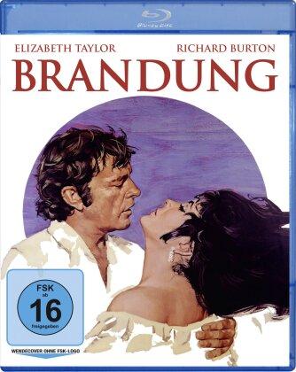 Brandung (1968)