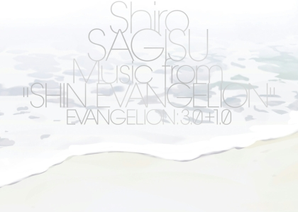 Shiro Sagisu - SHIN EVANGELION - EVANGELION:3.0+1.0 - OST (3 CDs)