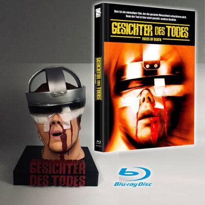 Gesichter des Todes (1978) (Cover F, + Büste, Limited Edition, Mediabook, Blu-ray + DVD)