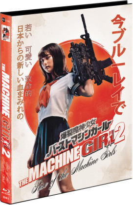 The Machine Girl 2 - Rise of the Machine Girls (2019) (Cover A, Limited Edition, Mediabook, Uncut, Blu-ray + DVD)