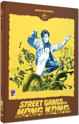 Street Gangs of Hong Kong (1973) (Cover D, Limited Edition, Mediabook, Uncut, Blu-ray + DVD)