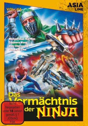 Das Vermächtnis der Ninja (1985) (Asia Line)