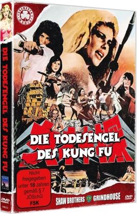 Die Todesengel des Kung Fu (1977) (Cover A)